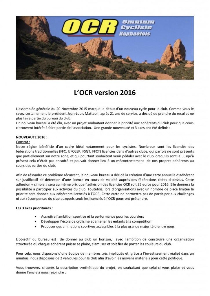 OCR version 2016