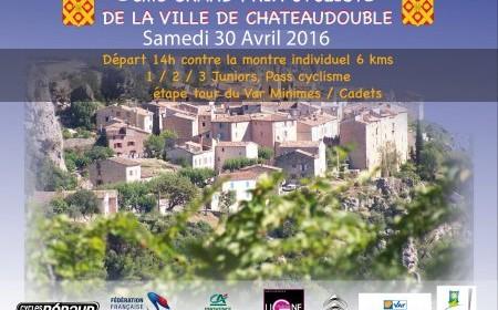 affiche grand prix chateau2016bdv