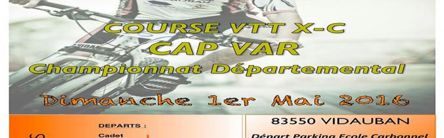 affiche vidau'bike 1
